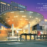 ホテルプラザ神戸