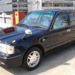 扇タクシー株式会社
